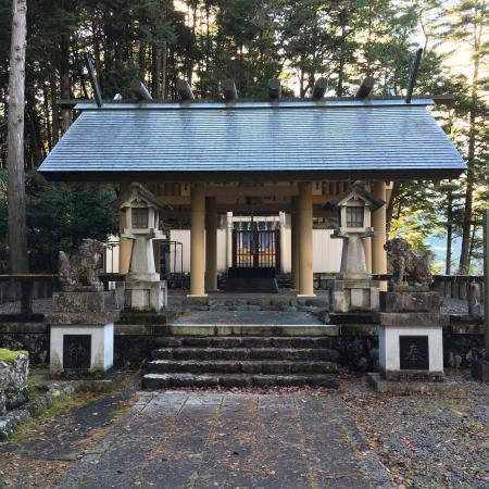 Ogochi Shrine