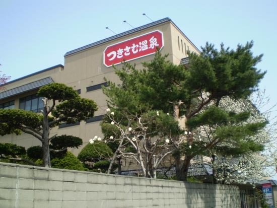 Tsukisamu Onsen