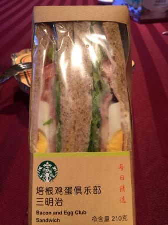 Starbucks (SongShanHu)