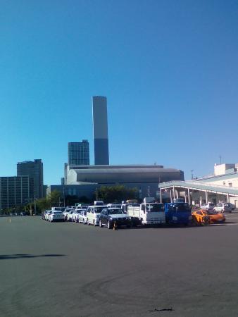 Minato Incineration Plant