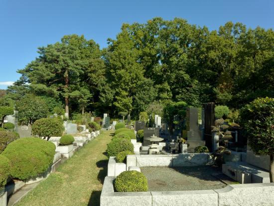 Kodaira Cemetery