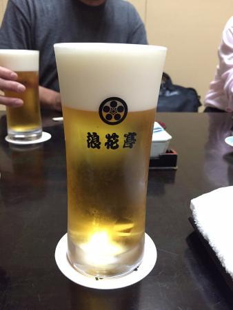 Naniwatei: Sapporo Classic, the best