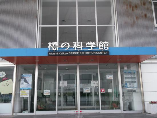Bridge Exhibition Center