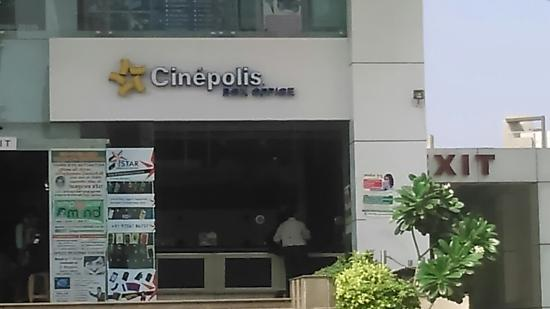‪Cinepolis Multiplex‬