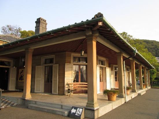 Former Ringer House