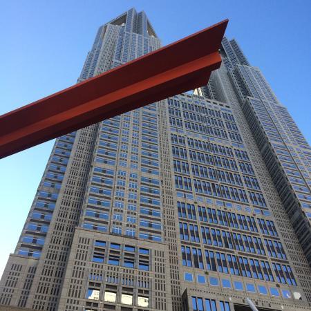 photo0.jpg - Picture of Tokyo Metropolitan Government Buildings, Shinjuku - T...
