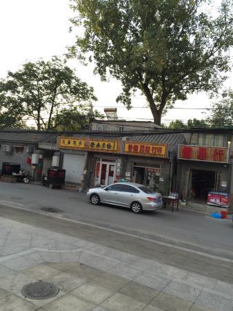 Royal Phoenix Beijing: otelin önünden görünüş