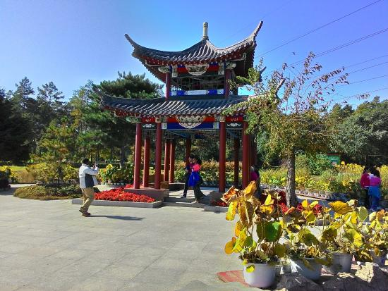 Harbin Forest Botanical Garden