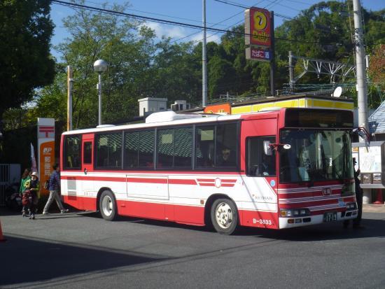 Keihan Bus