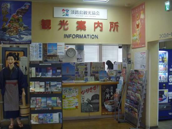 Sumoto Tourist Information Center
