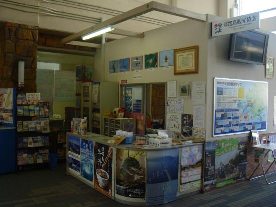 Minamiawaji Tourist Information Center