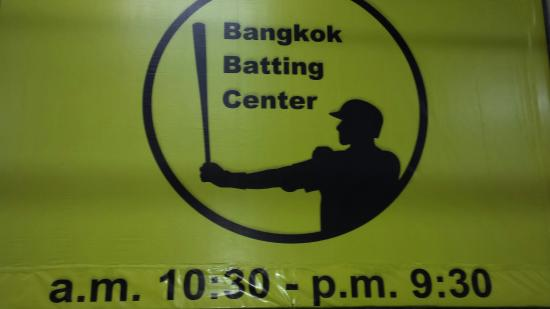‪Bangkok Batting Center‬