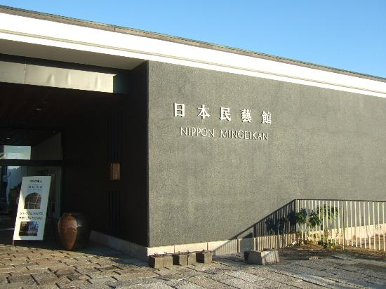 Japan Folk Crafts Museum (Nihon Mingei-kan)