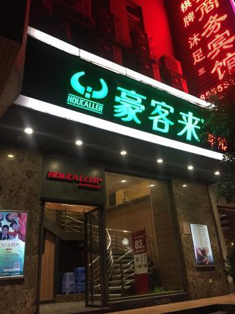 Houcaller Stake (Wei Cheng)