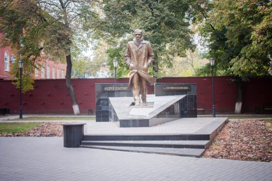 Monument to A.P. Platonov