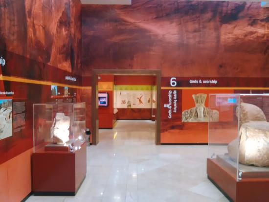Petra Museum: General view