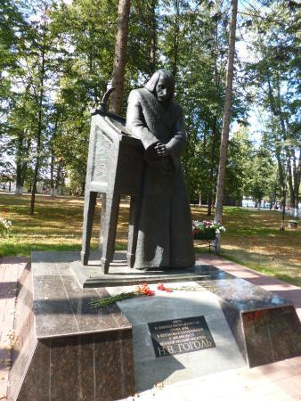 Park Tsiolkovskiy