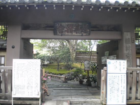 Danrinji Temple: 寺院
