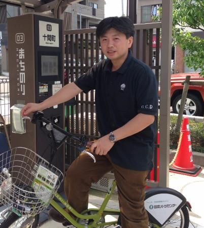 Kanazawa Rental Bicycle Machinori