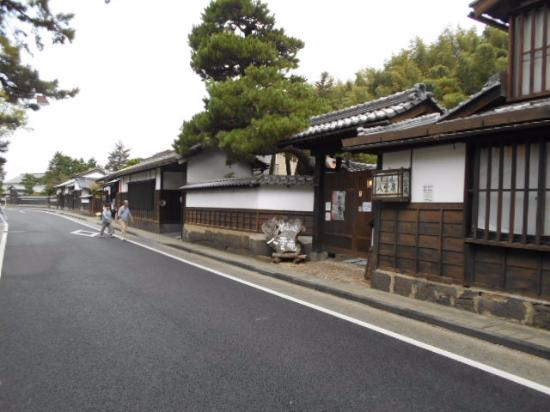 Shiomi Nawate Street: 城下