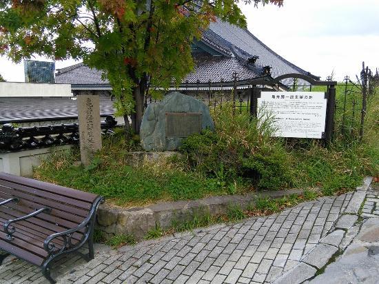 Kamei Katsuichiro Birthplace Memorial