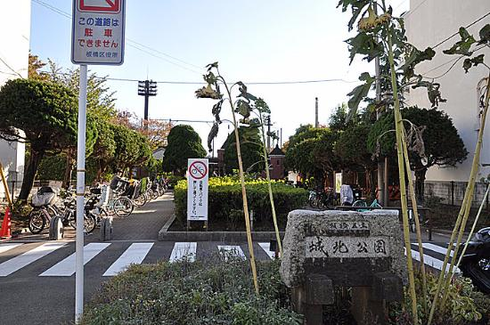 Hokujo Transit Park