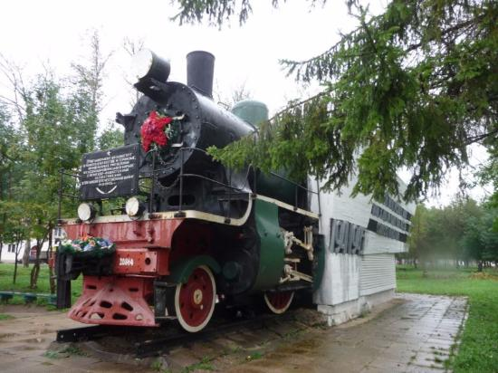 Steam Locomotive Monument