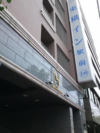 Toyoko Inn Uguisudani-Ekimae