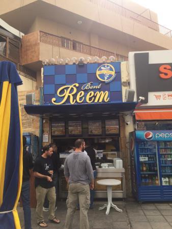 Bent Reem