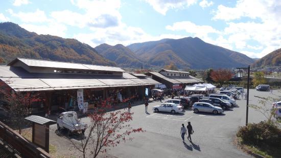 Wadajuku Station Local Products Shop