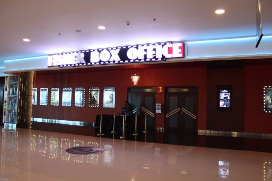 Fisher Mall Cinema