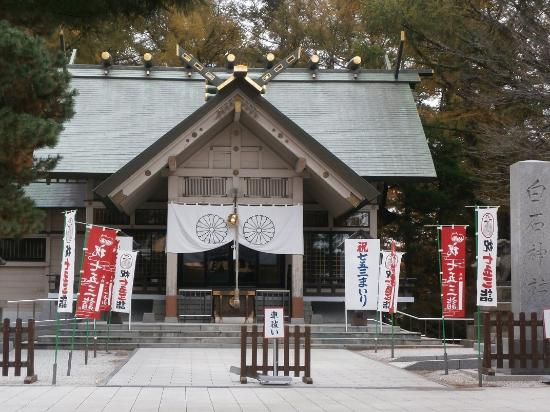 Shiroishi Shrine