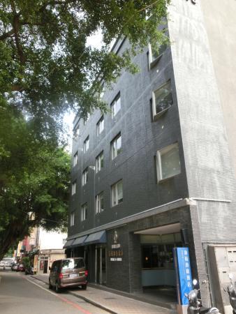 Haifu Hotel and Suites: 外観