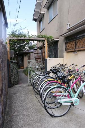Guest House Bola-Bola: Entrada (bicicletas para alugar)