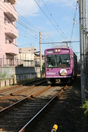 Guest House Bola-Bola: No final da mesma rua do hostel passa a linha do trem local