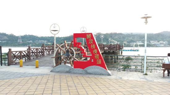 Guan du Pier