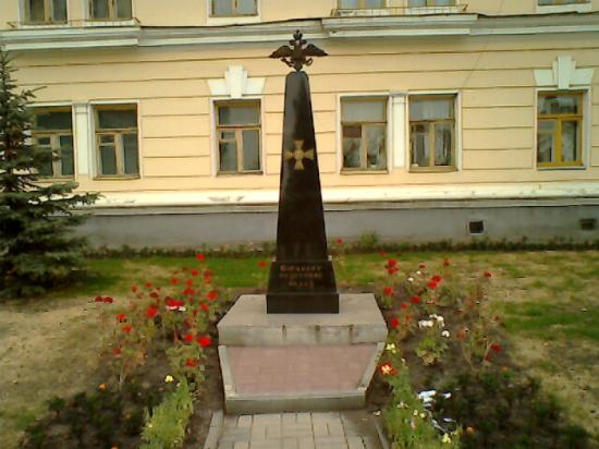 Monument Yelets Infantry Regiment