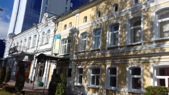 Stavropol Regional Museum of The Fine Arts