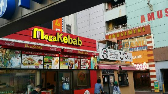Mega Kebab Osu Ichigou