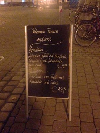 Rakomelo Taverna