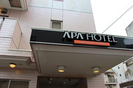 Photo of Tokushima Ekimae Daiichii Hotel