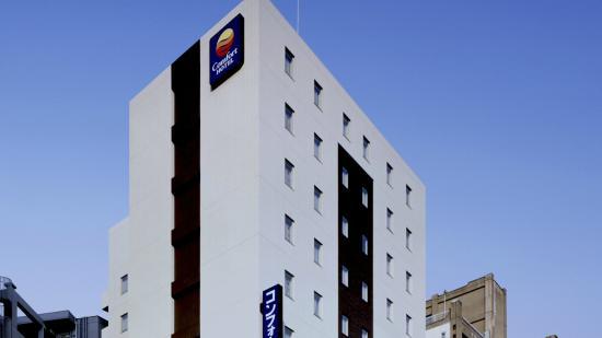 Photo of Comfort Hotel Toyama Station