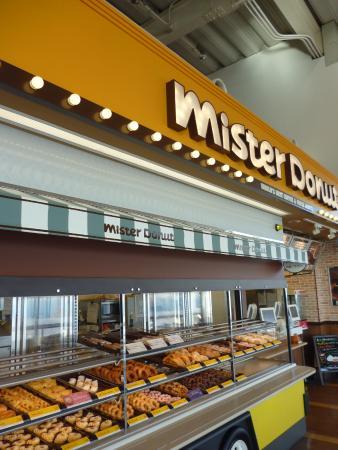 Mister Donut Awaji Service Area Kudari