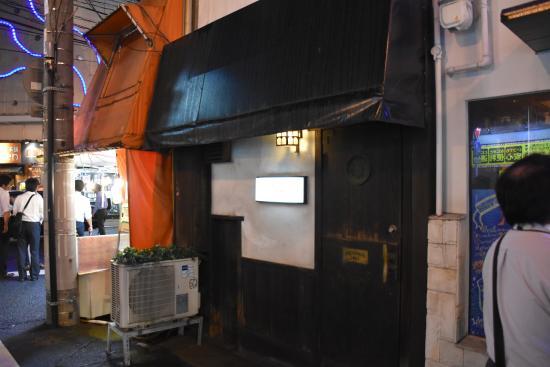 Bar Suizokukan
