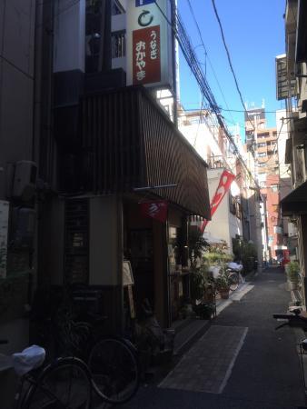 Unagi Okayama