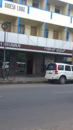 Ganesh Bhavan