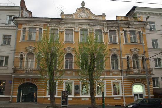 The Korolevskie Nomera (King's Inn)