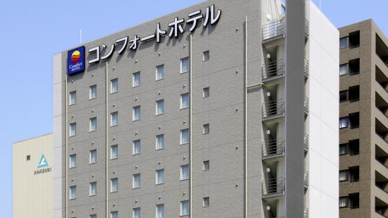 Photo of Comfort Hotel Kure