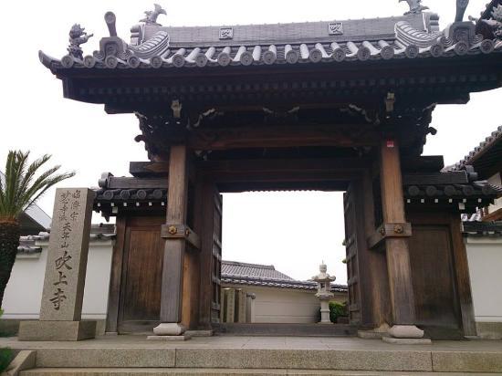 Suijo-ji Temple