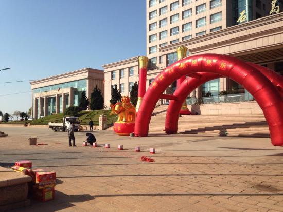 Shidao Taoyuanju Hotel